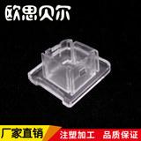 透明件注塑模具 塑料零亚洲情综合五月天定制 注塑模具加工厂 模具注塑加工