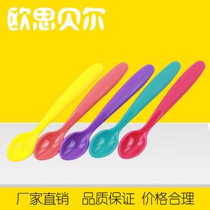 5件套儿童塑料勺 塑料尼龙注塑件 宁波塑料加工厂家 塑料注塑加工