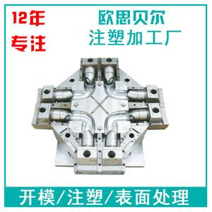 深圳塑料模具开模注塑加工 外壳精密注塑模具开模