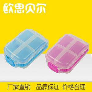方形折疊藥盒_塑料星期藥盒