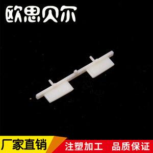 灯具配件注塑模具 模具定制加工